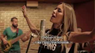 2013 Яко Гръцко ! - Амарилис - Заповеди - Amaryllis - Diatages