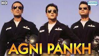 Agnipankh (2004)(HD) - Jimmy Shergill | Rahul Dev | Divya Dutta - Best Bollywood Movie with Eng Subs