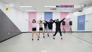 Idol School GFRIEND Rough Dance Practice Mirrored
