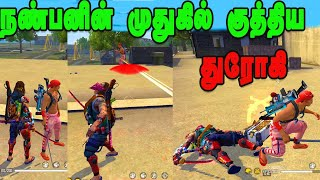 Enemy friend Cheating me|| Free fire fun with enemys||RunGamingTamil
