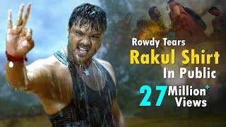Rowdy Tears Rakul Shirt in Public || Latest Telugu Movie Scenes || Niharika Movies width=