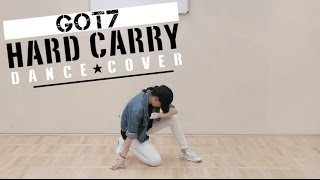 GOT7 (갓세븐) - Hard Carry (하드캐리) [DANCE COVER]