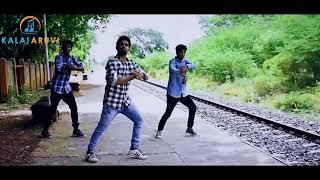 Visiri Song Dance Cover | Kalai Aruvi Dance Academy @ Mayiladuthurai