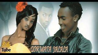 Qormaata Jaalalaa  NEW! Ethiopian Movie 2017 In Afaan Oromoo