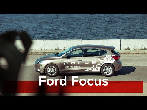 Ford Focus Connected