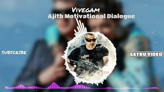 Vivegam Ajith Motivational Dialogue   Whatsapp Status Video