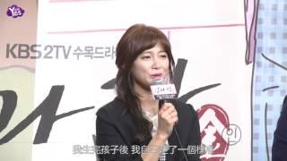 《金科長》發佈會 南宮珉 南相美 李俊昊連袂上演職場喜劇