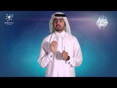 ابديت رمضانك -الإختلاف و الخلاف - عمار محمد