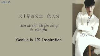 Dancing Young (aka. My Name is Zhang Yixing) - Zhang Yixing 张艺兴 (Lay) Inspirational Lyrics