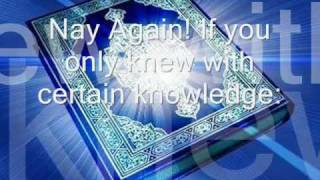 Surah Al-Takathur