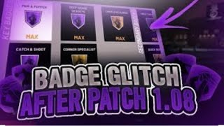 NBA 2k19 🔥NEW🔥 HOF BADGE GLITCH AFTER PATCH 1.08🤩🔥💯