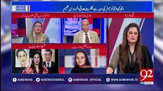 How long will Pakistan Tehreek-e-Insaf give the names of his senior candidates | 6 August 2018 |