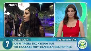 """Η Ελένη Φουρέιρα εμφανίστηκε σαν πραγματικός """"legend"""" της Eurovision"""
