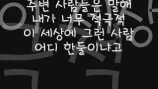 Sorry Sorry[쏘리쏘리]-Super Junior[슈퍼주니어]