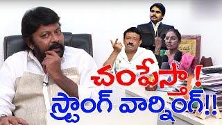 GV Sudhakar Naidu Warning To RGV Over Pawan Kalyan Sri Reddy News | Tollywood News | YOYOCineTalkies