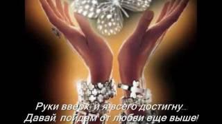 Руки вверх! Михалис Хадзияннис