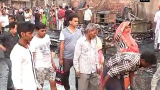 Massive fire breaks out in locality - ANI News