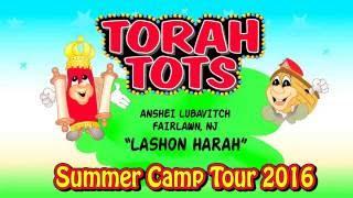 TORAH TOTS AT GAN ISRAEL,MONROE   - EXERCISE