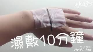 韓國AHC神仙水 100ml  - Josephine