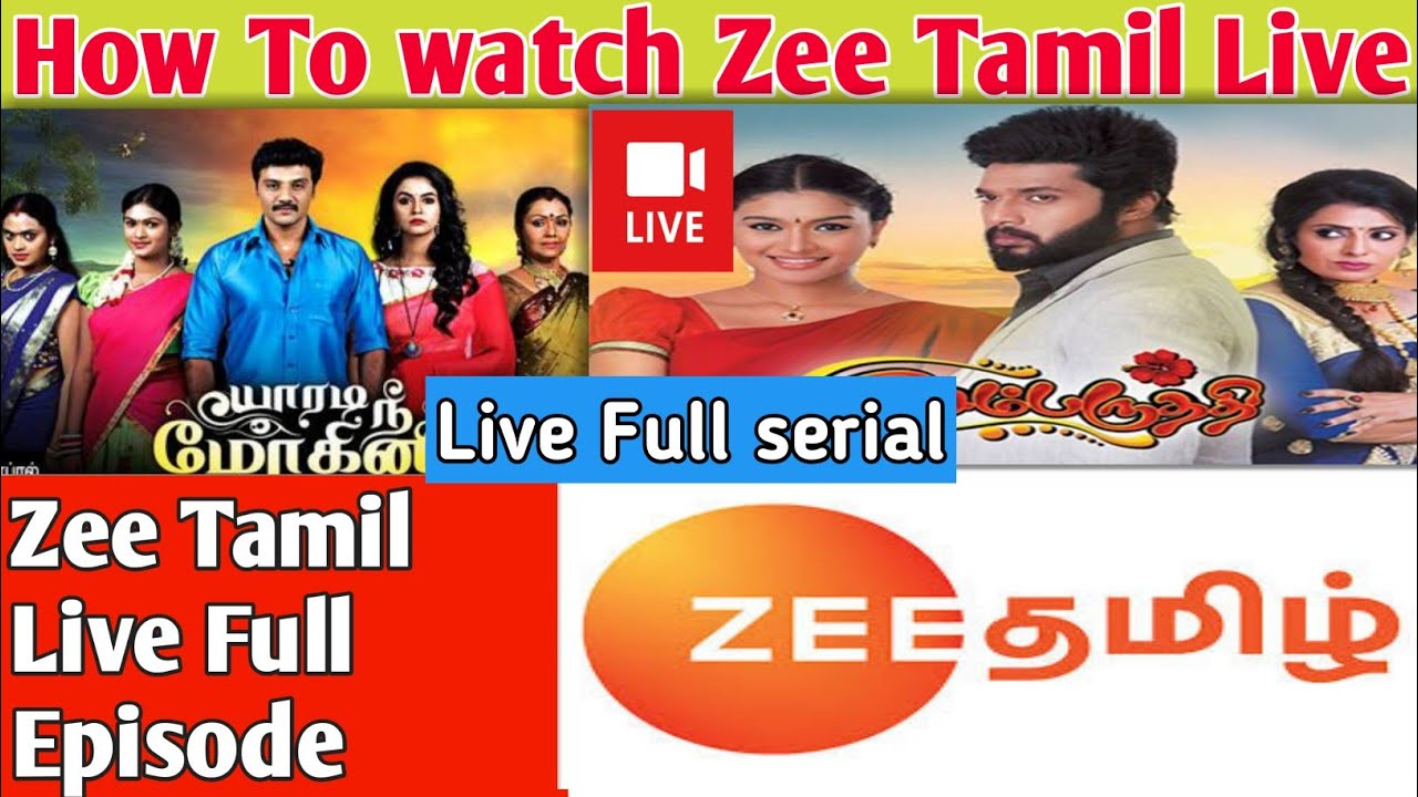 Download thumbnail for How To watch Zee Tamil Live channel | watch