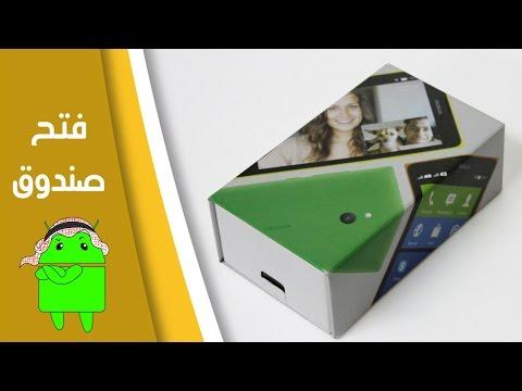 فتح صندوق هاتف نوكيا إكس أل | Nokia XL Unboxing