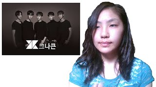 KNK - Angel Heart | Cover | Angie