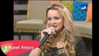 Manel Amara - La vie en rose