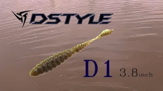 DSTYLE D1 3.8inch ,NO SINKER RIG ,KRATEN FISHING GROUP LIVE!!!