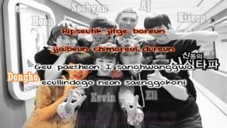 U-KISS - DORADORA lyrics