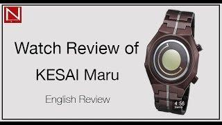 Kesai Maru Watch Review (English)