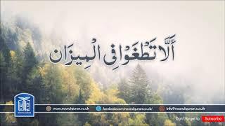 Heart Touching Recitation of Surah Rahman by Besir Duraku