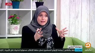 ندى محمود لم تتمالك نفسها على الهواء مباشرة وتنهار باكية بعد سماع مكالمة زوجة الشهيد أحمد وهدان