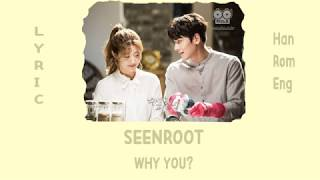 [LYRIC] SEENROOT – WHY YOU [Han-Rom-Eng]