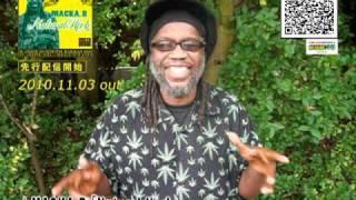 MACKA.B - Natural Herb (official trailer)