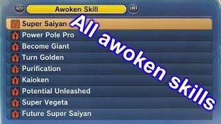 Dragon ball xenoverse 2 - all awoken skills
