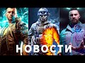 Cyberpunk 2077 загнулся, Forza Horizon 5, Battlefield 6, Ready or Not, TES 6, Discord покупают, GTA