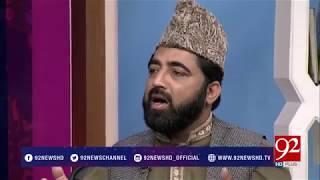 Manqabat: Hazrat Ali Akbar Bin Imam Hussain A.S| 28 April 2018 | 92NewsHD
