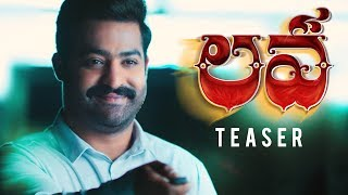 Jai Lava Kusa Teaser - Introducing LAVA - NTR, Nandamuri Kalyan Ram, Bobby