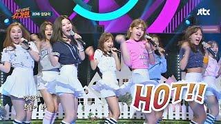I.O.I의 밝은 느낌의 레트로 펑크 버전 '2016 엉덩이' ♪ 슈가맨28회
