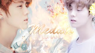 鹿晗 (LuHan) – 勋章 (MEDALS) [Audio]