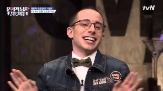 [Eng Sub] Problematic Men Ep 9 - GOT7 Jackson languages speaking skill
