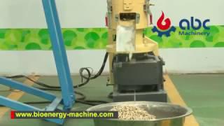 Zlsp R-type 200B Pellet Mill | Small Sawdust Pellet Machine