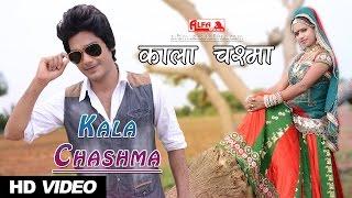 Kala Chashma   Latest Rajasthani Marwadi Song 2017   Full Video   Rajasthani Song   Alfa Music width=
