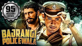 Bajrangi Policewala (2016) Full Hindi Dubbed Movie | Mahesh Babu, Shruti Haasan width=