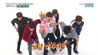 160921 주간아이돌 인피니트 태풍(The Eye) 최초공개