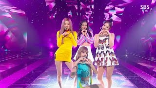 BLACKPINK - 'FOREVER YOUNG' 0805 SBS Inkigayo width=
