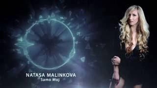 Natasa Malinkova - Samo Moj (Audio)