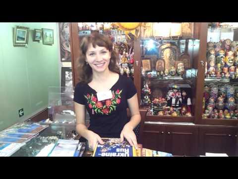 5. Dnieper Princess Souvenir Shop & UpperRestaurantYALTA