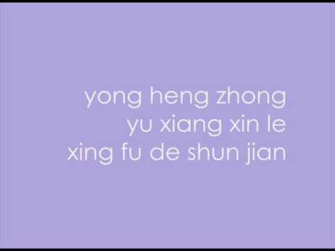 Xing Fu De Shun Jian de Ambrose Hsu Letra y Video