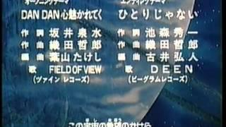 Dragon Ball GT Abertura PT-PT
